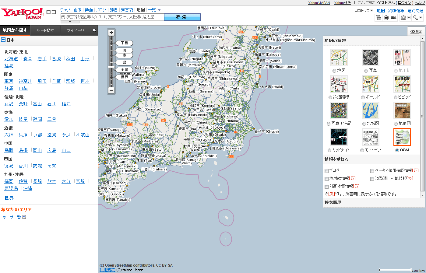 OpenStreetMap Layer Added To Yahoo JAPAN Local OpenStreetMap Blog - Japan map yahoo